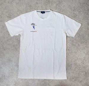 OTTO_090517_T-Shirt-weiss-Vorderansich